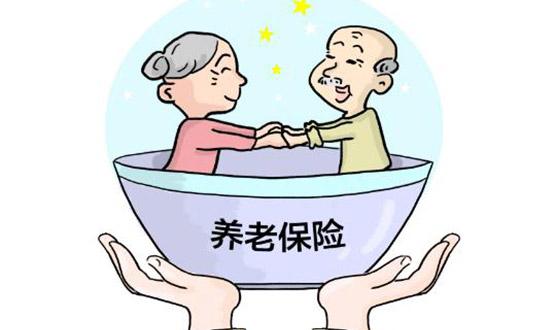 養老保險處處長做客(ke)直(zhi)播(bo)間進行(xing)政策解讀並回答市民(min)提出的(de)問題