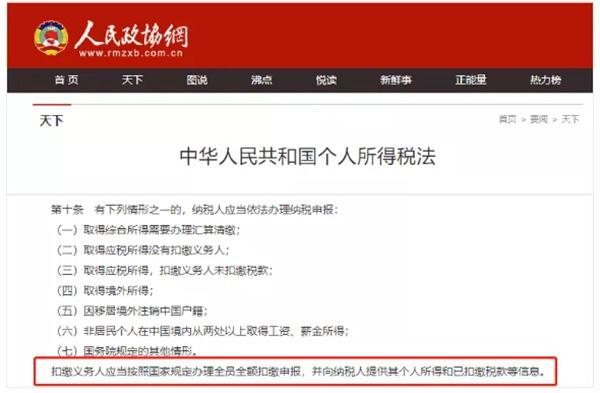 漲工資(zi)了!7月1日起工資(zi)新(xin)規正式(shi)實施!月薪不到這個數,單位